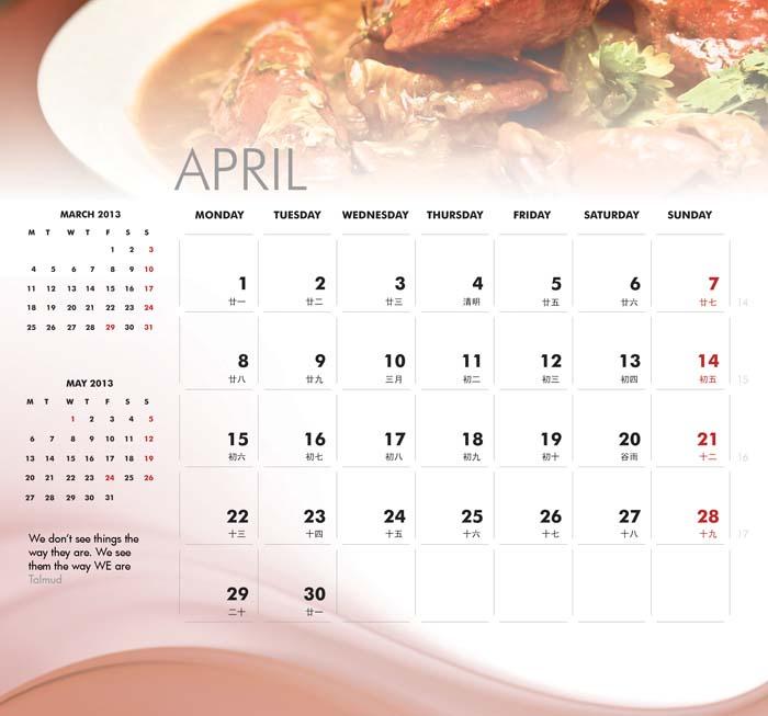 Calendar Design April : Calendar design onward singapore serene soh