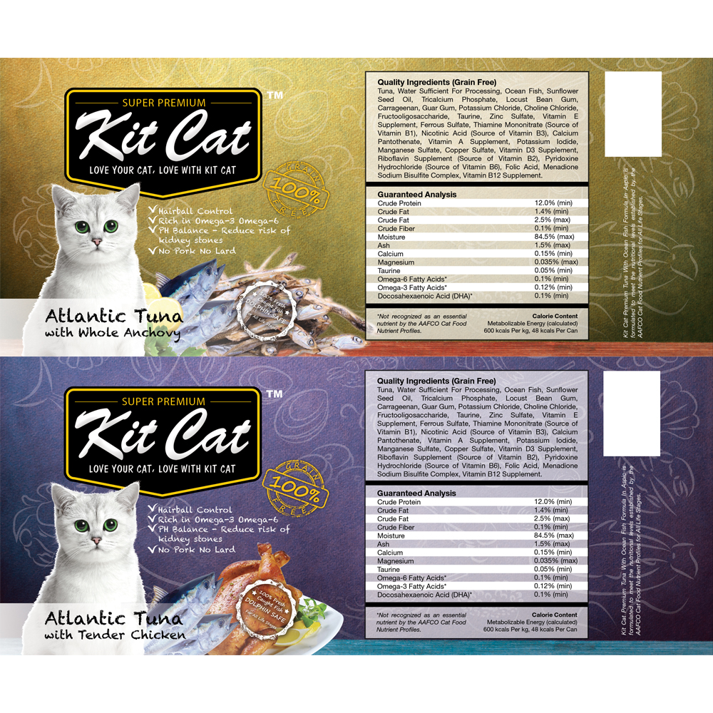 catfood can packaging design